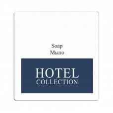 Мыло туалетное 20гр в картоне Hotel Collection
