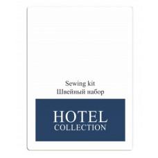 Швейный набор в картоне Hotel Collection