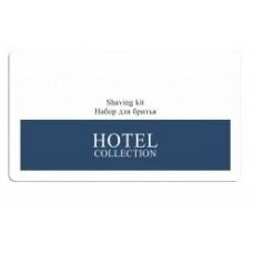Бритвенный набор в картоне Hotel Collection