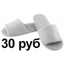 Тапочки одноразовые универсальные из эконом махры с подошвой ЭВА 3 мм,открытый мыс